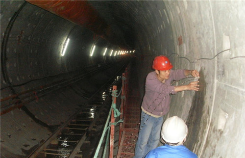 地铁隧道堵漏