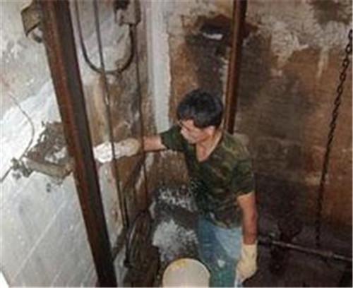 电梯井堵漏