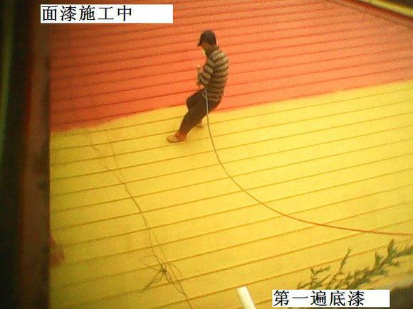 彩钢瓦屋面刷漆