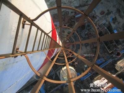 烟囱爬梯平台维修