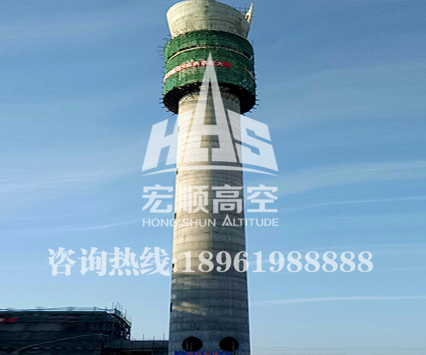 120米烟囱改造
